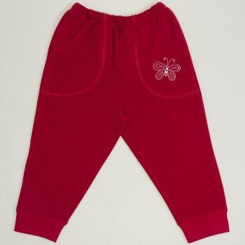 Pantaloni trening groși roșii cu buzunar imprimeu fluturaș