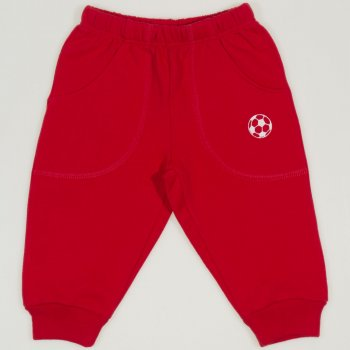 Pantaloni trening grosi rosii cu buzunar imprimeu minge | liloo