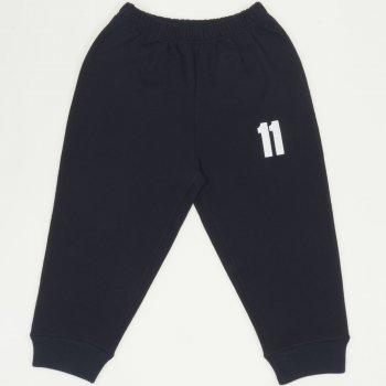 """Pantaloni trening bleumarin imprimeu """"11"""""""