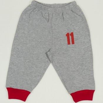"Pantaloni trening subtiri gri - mansete rosii imprimeu ""11"""