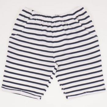 Pantaloni scurti pana deasupra genunchiului albi cu dungi negre