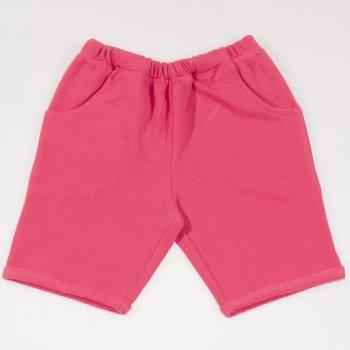 Pantaloni scurti pana deasupra genunchiului caramiziu-crisanthemum