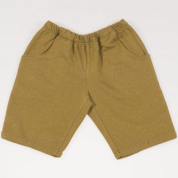 Pantaloni scurti pana deasupra genunchiului kaki masliniu