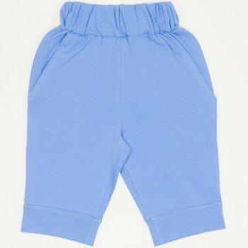 Pantaloni trei sferturi azur închis