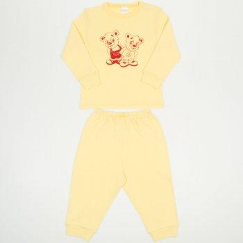 Pijamale groase galbene imprimeu ursuleti