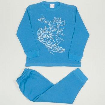 Pijamale groase turcoaz imprimeu soricei | liloo