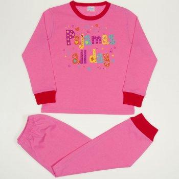"Pijamale primavara-toamna roz inchis imprimeu ""Pajamas all day"" | liloo"