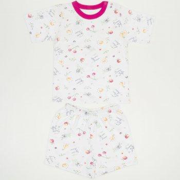 Pijamale vara cu maneca scurta si pantaloni scurti alba imprimeu model fructe  | liloo