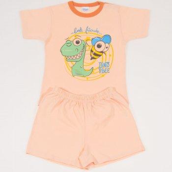"""Pijamale vară cu mânecă scurtă și pantaloni scurți crem închis """"best friends - dino and bee"""""""