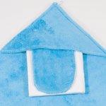 Set baie pentru bebelusi - blue topaz premium   liloo