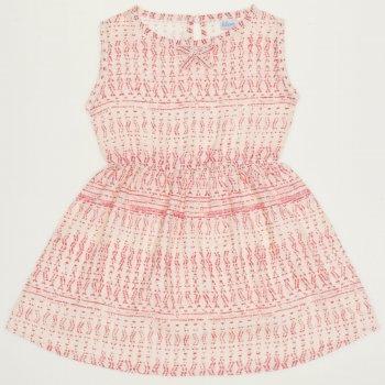 Rochiță de vară crem model popular stilizat roșu | liloo