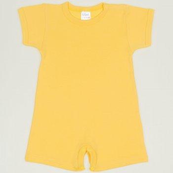 Salopeta maneca scurta si pantaloni scurti minion yellow uni