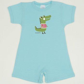 Salopeta maneca scurta si pantaloni scurti blue radiance imprimeu aligator  | liloo