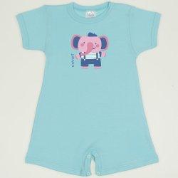 Salopeta maneca scurta si pantaloni scurti blue radiance imprimeu elefant