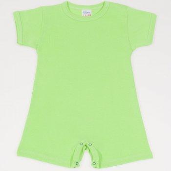 Salopeta maneca scurta si pantaloni scurti summer green uni