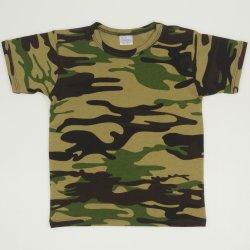 Tricou mânecă scurtă imprimeu model camuflaj