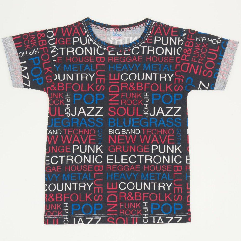 Tricou mânecă scurtă imprimeu texturat muzică   liloo