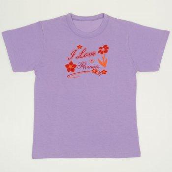 "Tricou maneca scurta violet imprimeu ""I love flowers"""