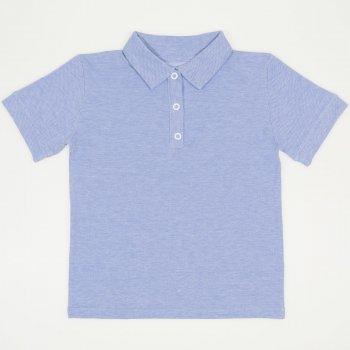 Tricou polo copii cu maneca scurta model albastru deschis pique
