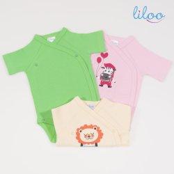 Body capse laterale (7 capse) pentru bebelusi si nou nascuti